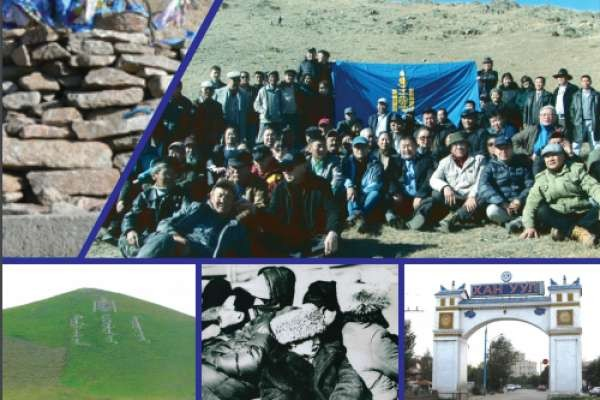 Асч дүрэлзсэн эргэж буцаагүй бидний 30 жил - Хан-Уул дүүргийн МоАХ