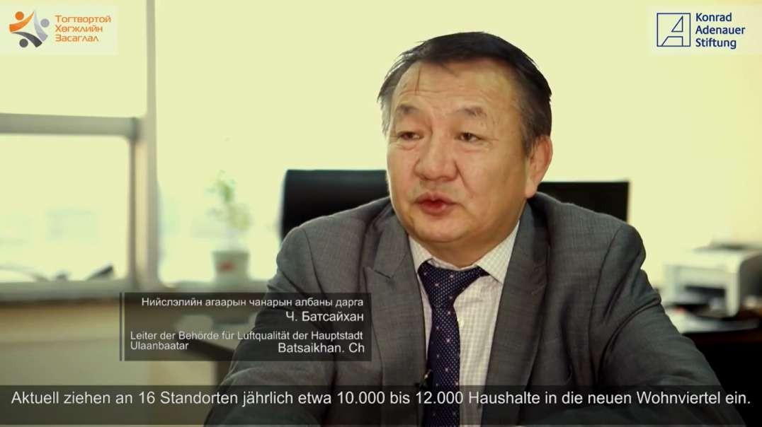 Perspective Mongolia: Агаарын бохирдол