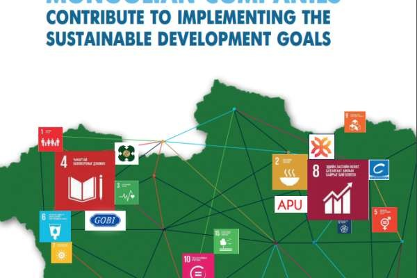 How Mongolian companies contribute to implementing the Sustainable Development Goals